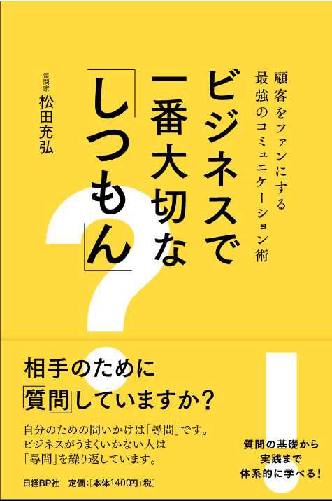 bookbiz1q